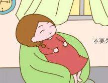 孕婦水腫了怎麼辦?5招緩解孕期水腫